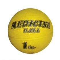 medicine-ball-1kg-yellow